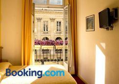 Hotel De l'Opéra - Bordeaux - Bathroom