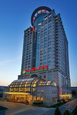 Celebrity International Grand Hotel - Beijing - Building
