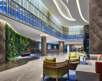 Holiday Inn Xining Hot-Spring - Xining - Lobby