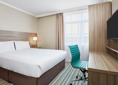 牛津吉瑞斯酒店 - 牛津 - 牛津 - 臥室