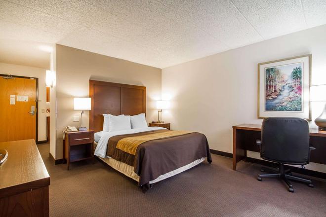 凱富麥迪遜套房酒店 - 機場 - 麥迪遜 - 麥迪遜(威斯康星州) - 臥室