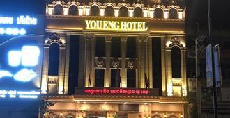 You Eng Hotel - פנום פאן