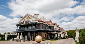 盧克索酒店 - 盧布林 - 盧布林