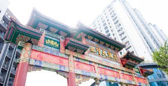 Chongqing Weiselect Hongsheng Hotel - Chongqing - Byggnad