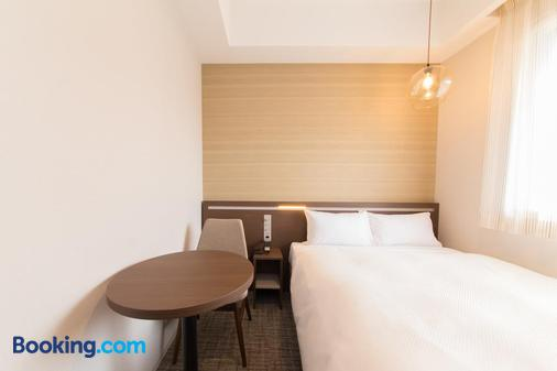 Hotel Il Verde Kyoto - Kyoto - Phòng ngủ