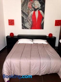 Hôtel Les Arbousiers - Calvi - Bedroom
