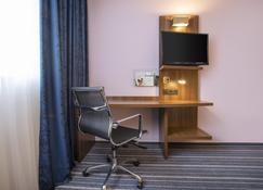 Holiday Inn Express Neunkirchen - Neunkirchen (Saarland) - Room amenity