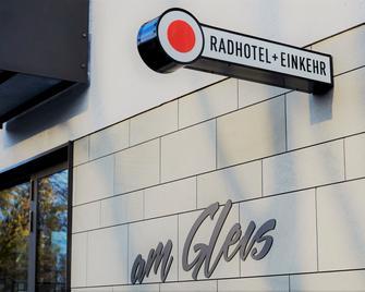 Radhotel am Gleis - Radolfzell am Bodensee