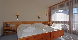 Central Swiss Quality Sporthotel - Davos - Habitación