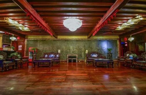 Dali Wangfu Hotel - Dali - Lounge