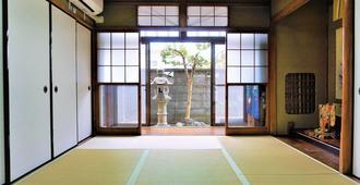 Villa Kyoto Saiin - Kioto - Servicio de la habitación