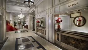格蘭梅里亞芬尼克斯酒店 - 馬德里 - 馬德里 - 大廳