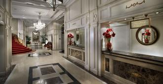 Hotel Fenix Gran Meliá - The Leading Hotels of the World - Madrid - Lobby