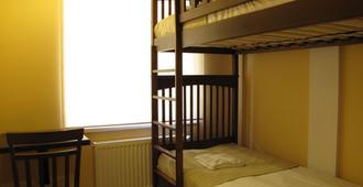 Gar'is Hostel Lviv - Lviv - Bedroom