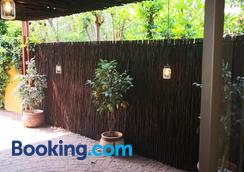 3 Brothers B&B - Johannesburg - Outdoor view