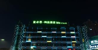 ibis Styles Quanzhou Quanxiu Road Hotel - Цюаньчжоу