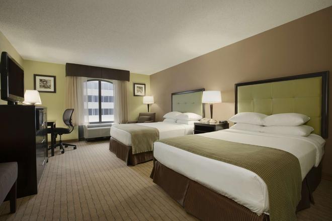 Days Inn by Wyndham Baltimore Inner Harbor - Baltimore - Phòng ngủ