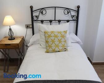 Mirador De Las Villuercas - Guadalupe - Bedroom