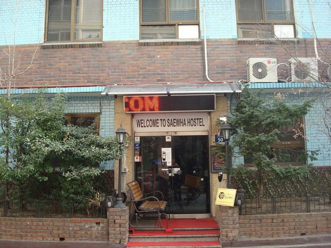Saewha Hostel - Seoul