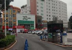 Yian Business Hotel - Quảng Châu - Cảnh ngoài trời