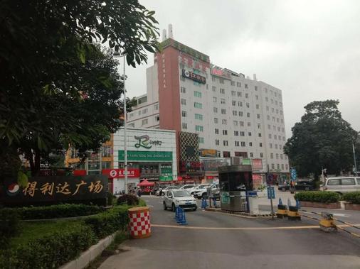 Yian Business Hotel - Quảng Châu - Toà nhà