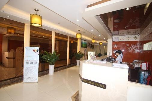 Yian Business Hotel - Quảng Châu - Lễ tân