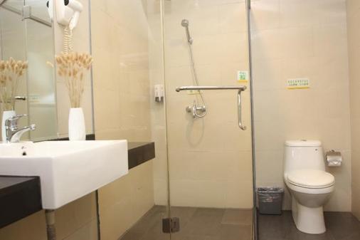 Yian Business Hotel - Quảng Châu - Phòng tắm