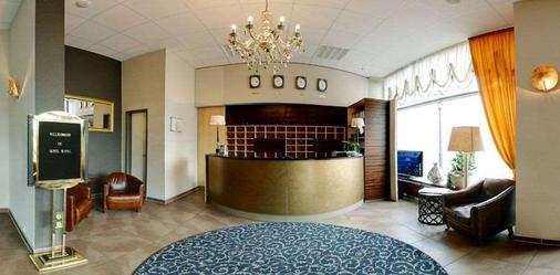 國際皇家酒店 - 萊比錫 - 萊比錫 - 櫃檯