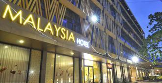 Malaysia Hotel Bangkok - Bangkok - Edificio