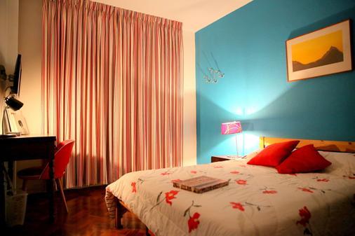 索尼婭家庭民宿 - 里約熱內盧 - 臥室