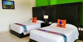 تشياباس هوتيل إكسبريس - توكستلا جوتيريز - غرفة نوم