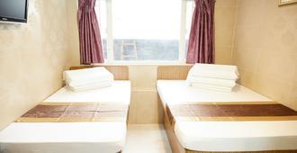 Me Easy Hostel - Hong Kong - חדר שינה