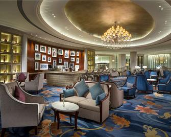 Sofitel Xining - Xining - Lounge