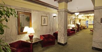 Aida Plaza Hotel - San Francisco - Lobby