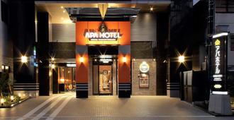 Apa Hotel Midosuji Hommachi-Ekihigashi - Οσάκα - Κτίριο