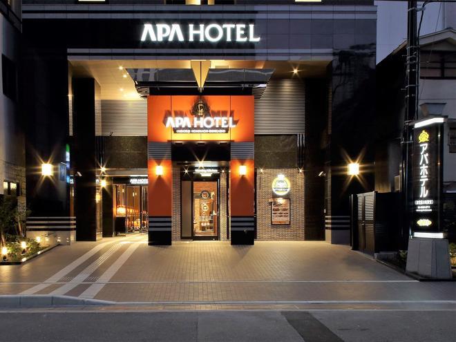 Apa Hotel Midosuji Hommachi-Ekihigashi - Osaka - Building