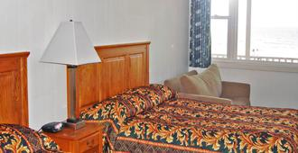 Copley Lareine Motel - Old Orchard Beach - Bedroom