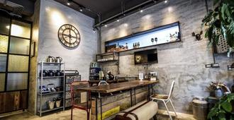 You Worth Inn - Hualien City - Dining room