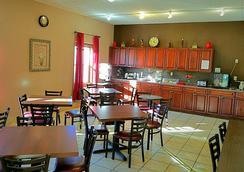 Knights Inn & Suites Near University of Richmond - Richmond - Restaurant
