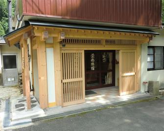 Onsen Minshuku Sakaeya - Шизукуиши