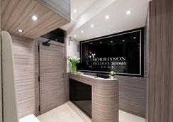 Morrisson Hotel - Rome - Front desk