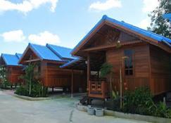 Sabai Ez Hotel - Songkhla - Edifício