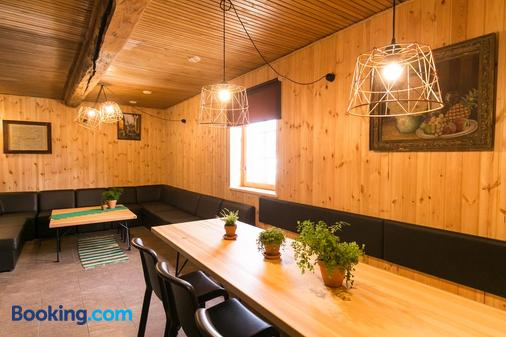 Guest House Mazais Ansis - Valmiera - Dining room