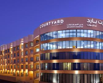Courtyard by Marriott Riyadh Diplomatic Quarter - Riyadh - Building