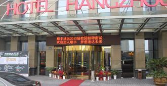 Veegle Hotel Hangzhou - Hangzhou