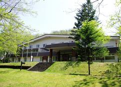 Kyukamura Shikotsuko - Chitose - Edificio
