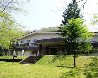 Kyukamura Shikotsuko - Chitose - Κτίριο