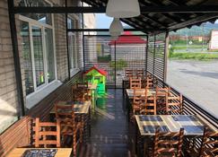 Hotel Shoriland - Sheregesh - Restaurante