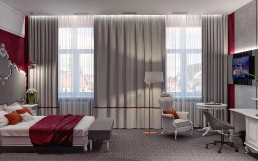 Grand Hotel Lviv Luxury & Spa - Lviv - Bedroom