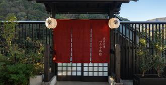 Onsen Guesthouse Tsutaya - Hostel - Hakone - Θέα στην ύπαιθρο